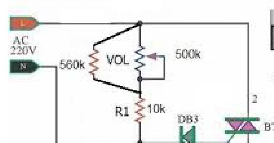 راهنما ونقشه داخلی کلیه سنسورها به صورت مجزا   سمند EF7