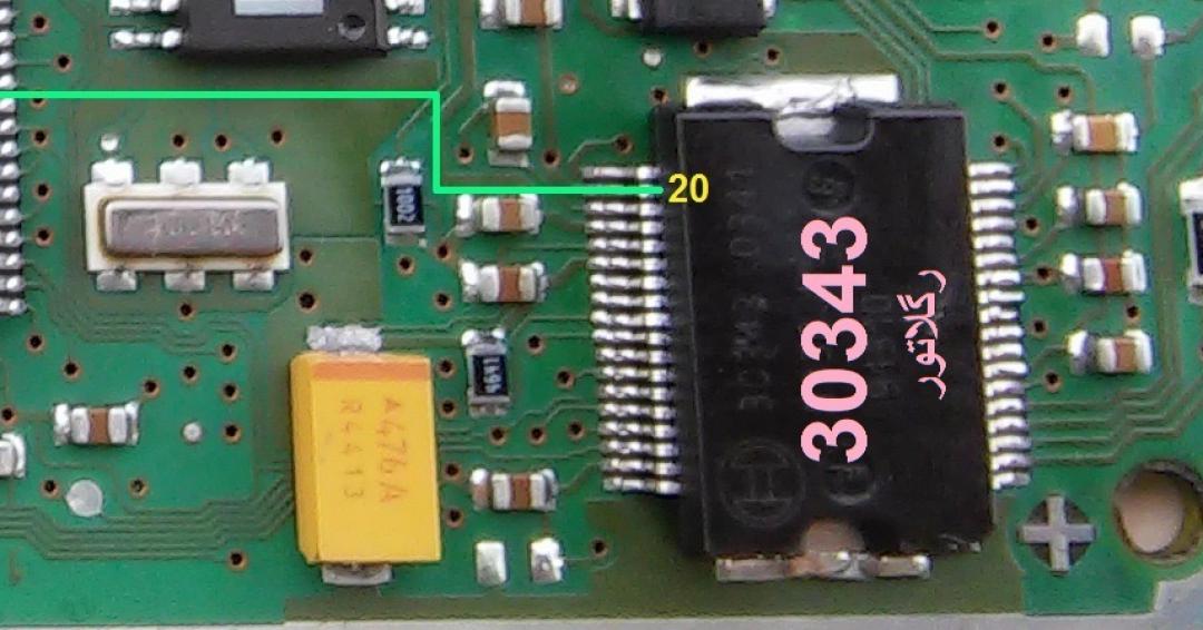 راهنمای تعمیر ایسیو بوش 206 me7.4.4  بخش ریگلاتور