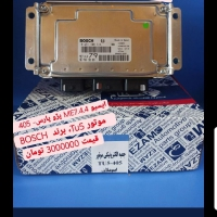 فروش ایسیو Me7.4.4 دریچه گاز برقی  TU5پارس_405