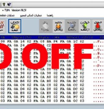 فایل نوایمو سمند شبکه کن sms  دوگانه