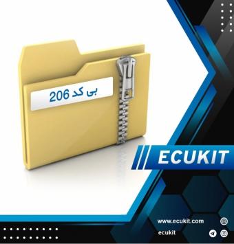 فایل بی کد خودرو 206 زیمنس  CGT-E4
