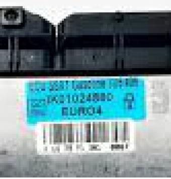 فایل ایسیو ssat  نو فلش حذف کیلومتر با موتور  xu7   1800