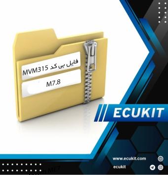 فایل بی کد خودرو  MVM 315 - با ایسیو M7.8