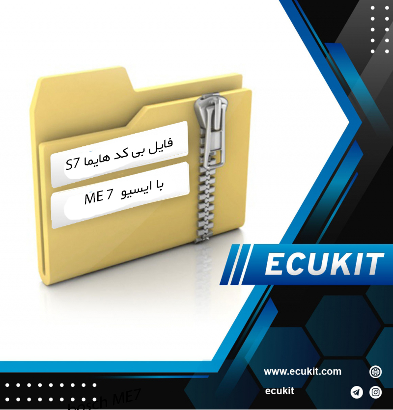 فایل بی کد خودرو  هایما S7 با ایسیو  ME7