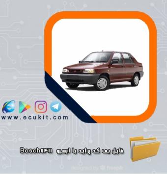 فایل بی کد پراید با ایسیو  Bosch7411